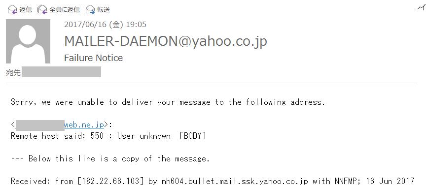 failure notice1