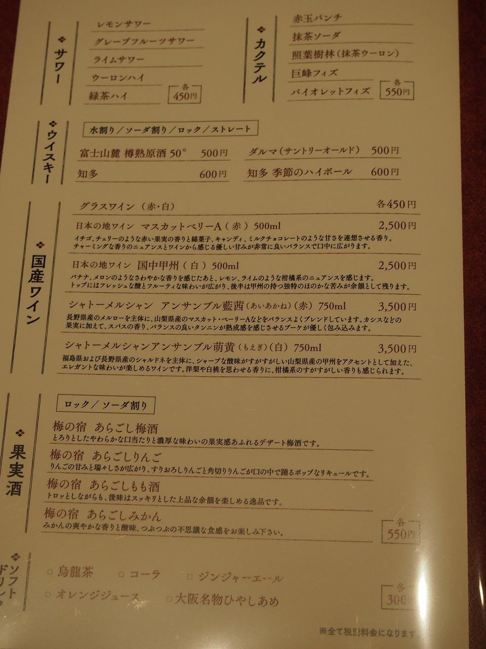 s-P1011706.jpg