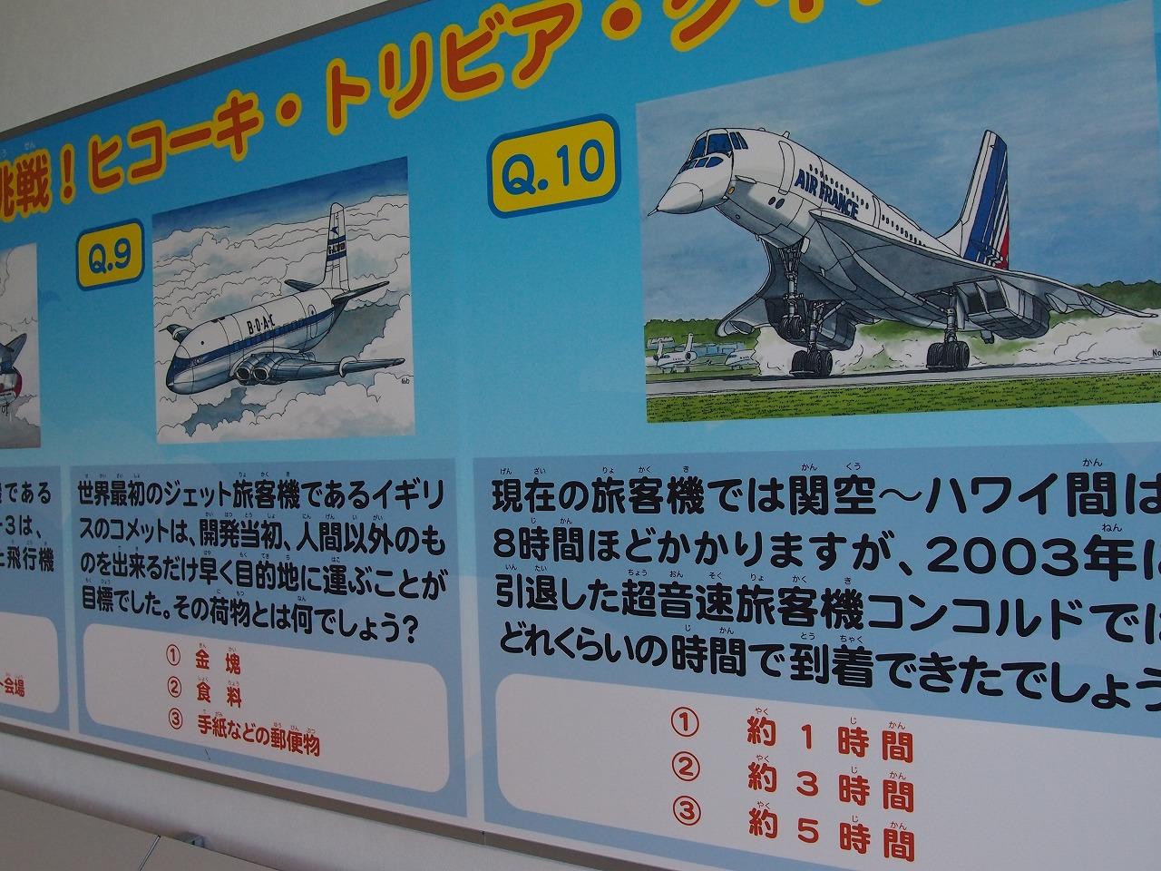s-P1012476.jpg