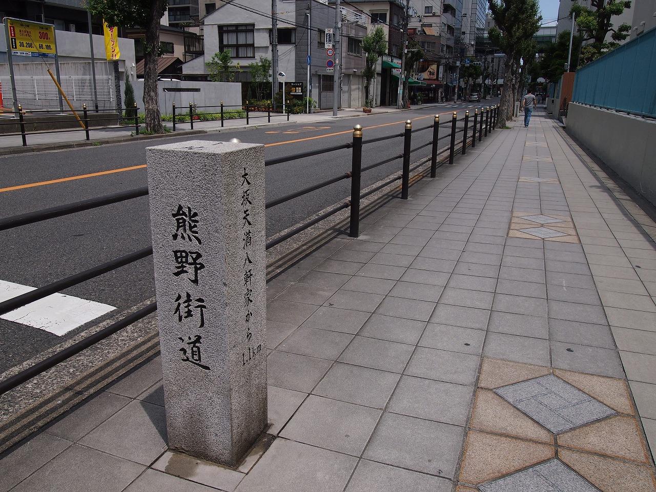 s-P1012574.jpg