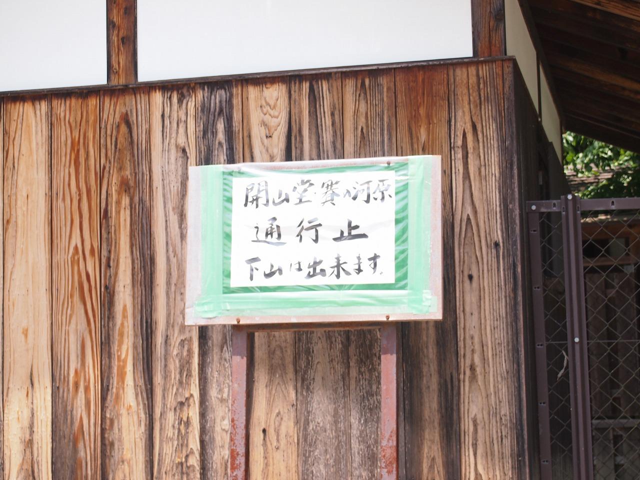 s-P1012769.jpg