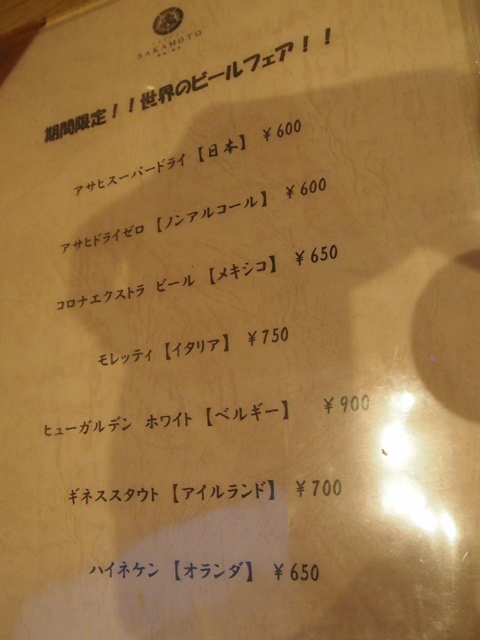 s-P1013553.jpg