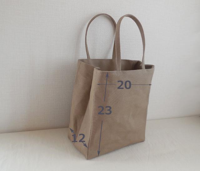 バッグの寸法