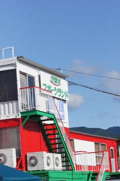 琵琶湖看板