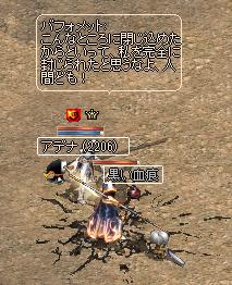 なおドロップ(