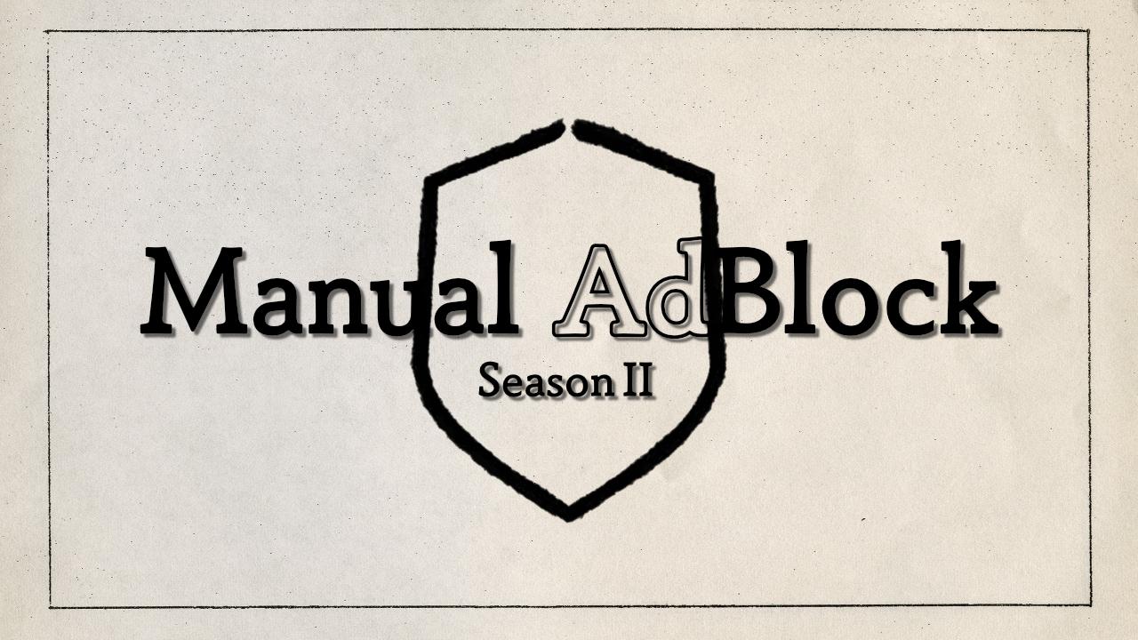 Manual AdBlock Season2