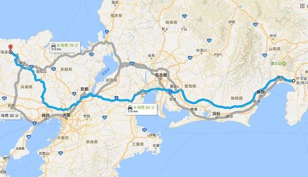 三島・神鍋