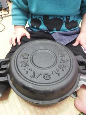 タミさんのパン焼き器