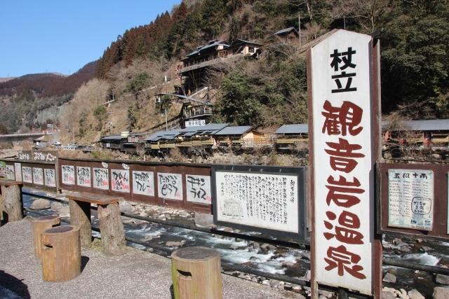 観音岩温泉 (1) (640x427)