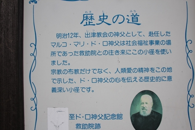 出津教会 (2)