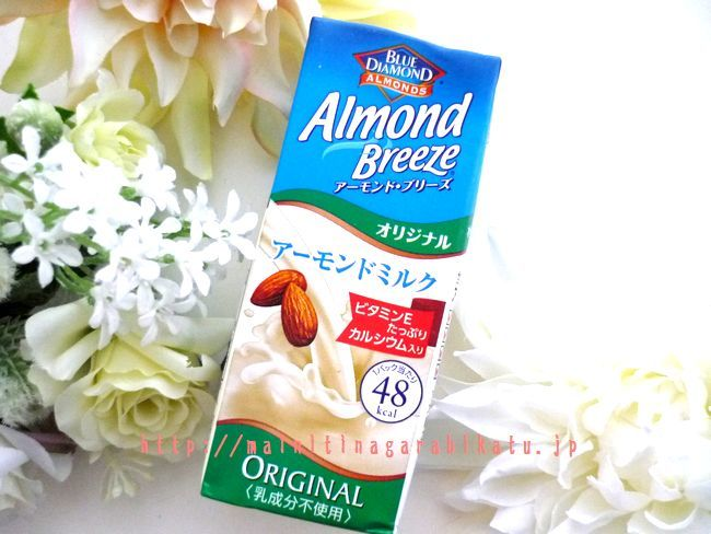 アーモンドミルクメイン