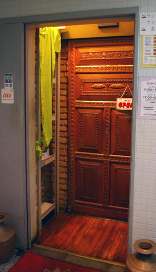 渋谷のネパール料理店「カンティプール」