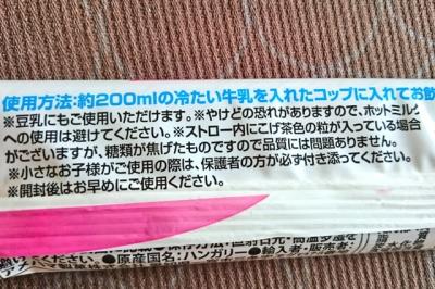 DSC_2565-5.jpg