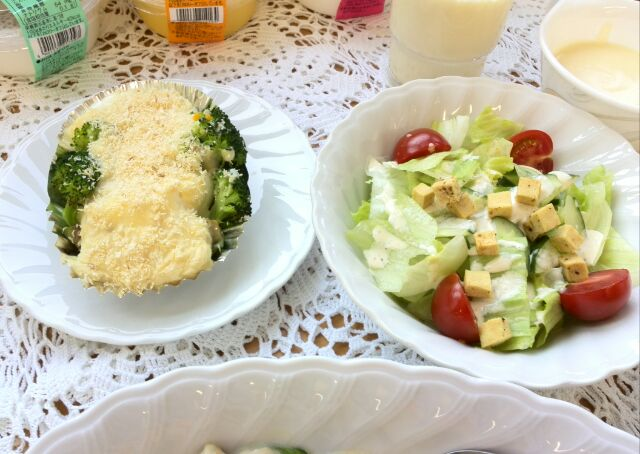 グラタン&サラダ