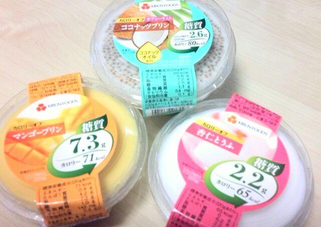 紀文食品デザートシリーズ