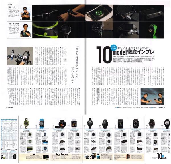 fc2blog_20170621005946f6c.jpg