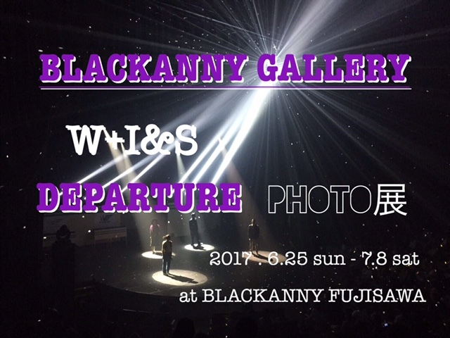 blackanny gallery