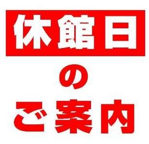 kyukanbi_201705151754097d7.jpg