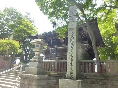 川越 (3)