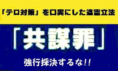 201702-kyobouzai-mae2-thumb-120xauto-20614_20170517203158feb.jpg