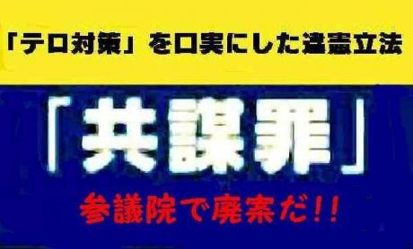 201702-kyobouzai-mae2-thumb-120xauto-20614_20170525194225d76.jpg
