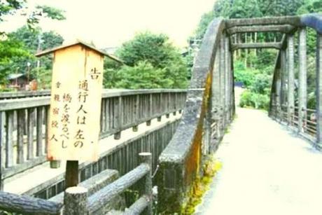 image妻籠の橋蘭川(あららぎがわ)