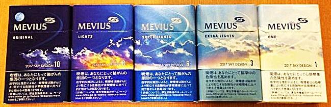 メビウススカイ5個