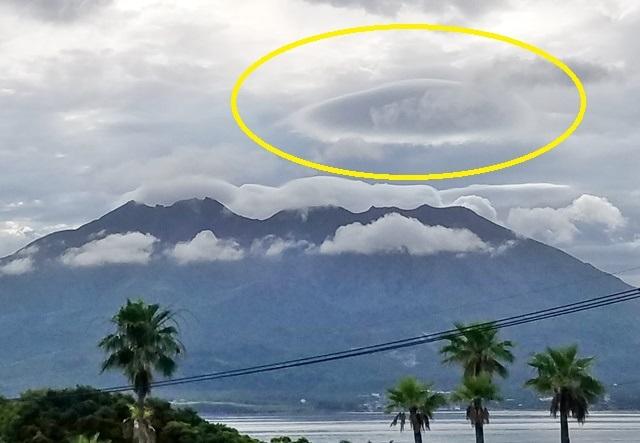 桜島 面白雲2