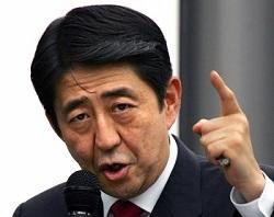 首相・安倍晋三