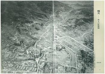 図5・大空襲の跡