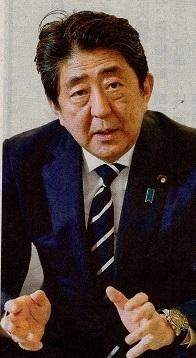 17.5.3読売・首相インタビュー