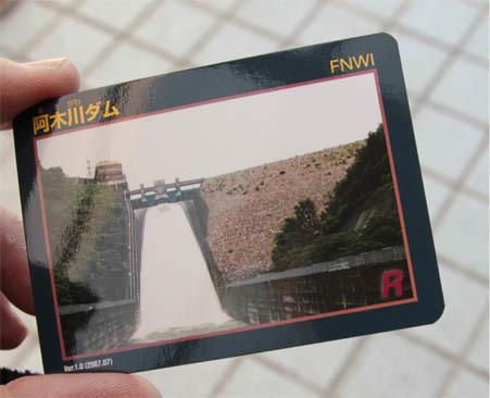 20170520_阿木川ダム05