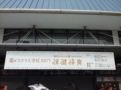 20170618_092051.jpg