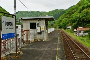 GW旅行記2017(21)