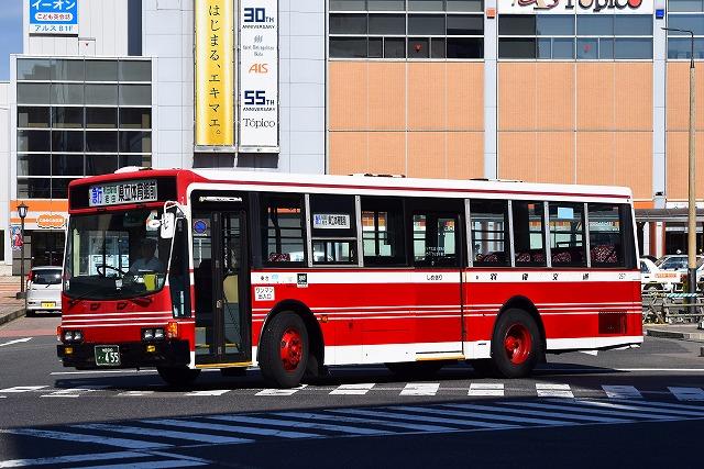 交通 バス 羽後