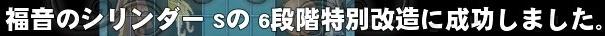 mabinogi_2017_04_21_004.jpg