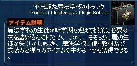 mabinogi_2017_04_27_001.jpg