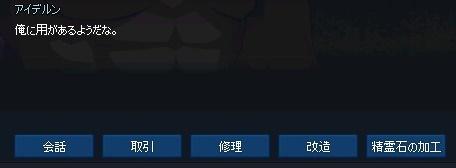 mabinogi_2017_05_03_011.jpg