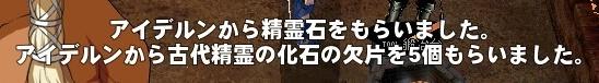 mabinogi_2017_05_03_012.jpg