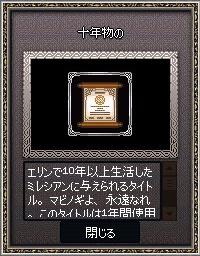 mabinogi_2017_05_05_001.jpg