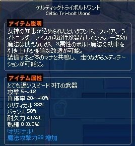mabinogi_2017_05_12_001.jpg