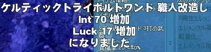 mabinogi_2017_05_15_007.jpg