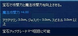 mabinogi_2017_05_15_008.jpg