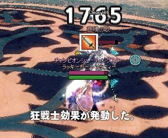 mabinogi_2017_05_17_027.jpg