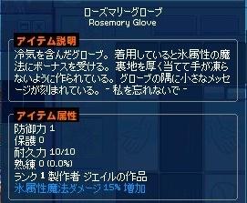 mabinogi_2017_05_24_001.jpg