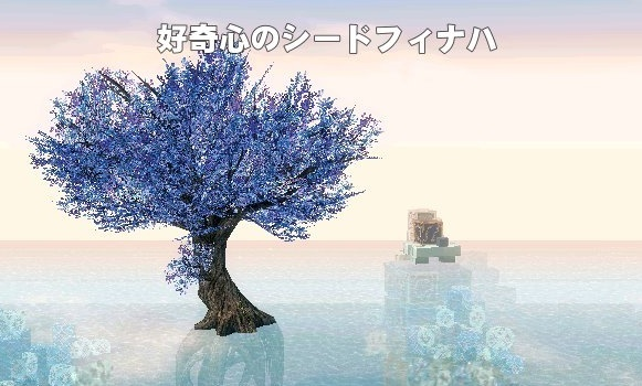 mabinogi_2017_05_24_004.jpg