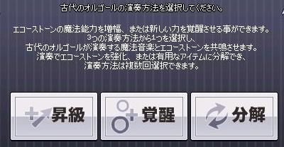 mabinogi_2017_05_24_024.jpg