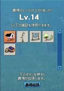 mabinogi_2017_05_26_001.jpg