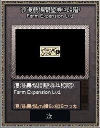 mabinogi_2017_05_26_004.jpg