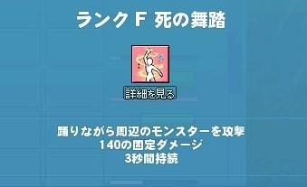 mabinogi_2017_06_09_001.jpg